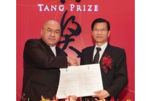 台湾にノーベル賞賞金を超える賞創設