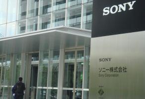 ソニー508億円の赤字(4~12月期)