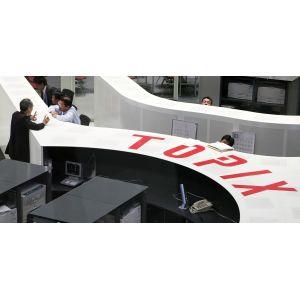 日経平均は小幅反発21円高、IPO買取王国が買い気配