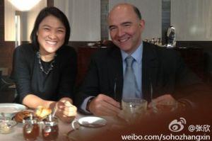 3300億円でGMビルの取得に挑む中国人女性大富豪