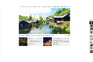 「星野リゾート」が7月に東証にREIT上場