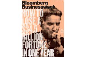 「史上最速の没落」資産の99%、3.4兆円を消失の大富豪