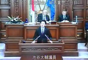 三空氏「中部電力株を売れ」、静岡市議会質問、問われる自治体の資産運用