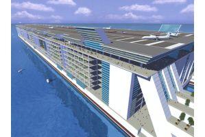 「1兆円の洋上タックスヘイブン」構想がスタート