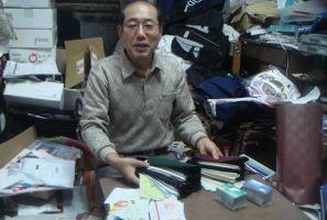 3億円よりも「株主優待」、桐谷広人さんの投資
