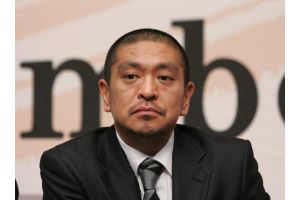 松本人志氏「まるで脱税してるみたい」高額納税者発言