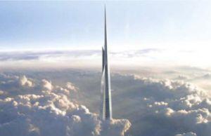 高さ世界一「キングダム・タワー」4月に建設着工