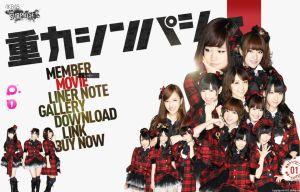 わずか2機種で1000億円の儲け、AKB48の巨大利権