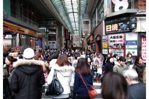 大阪府の年収1000万円世帯比率と平均年収