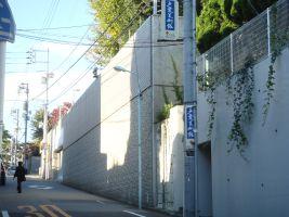 松濤の知事公館、住友不動産が43億円で落札