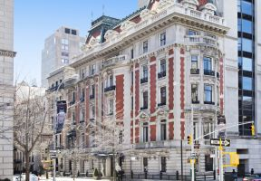 NY不動産は売り時? 大富豪スリム氏は、ベンジャミンハウスを95億円で売却へ