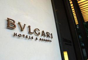 ブルガリがモスクワに6つ星ホテルを建設予定