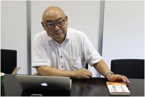 シンガポールの富豪に学ぶ資産形成方法
