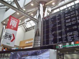 成田空港が「最高の空メシ空港」に選出