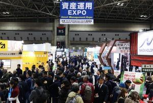 日本最大級!「投資商品」の総合展:第2回資産運用EXPO開催迫る