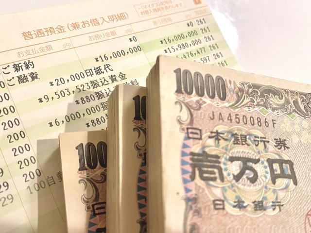 資産10億円をプライベートバンクで運用!投資した場合の資産の増え方は?